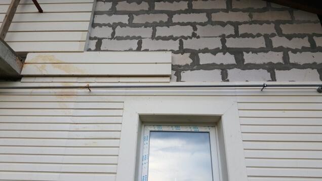 Фото комбинированной отделки фасадов частных домов фото